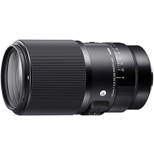 Sigma 105mm f/2.8 DG DN Macro ART für Sony E-Mount