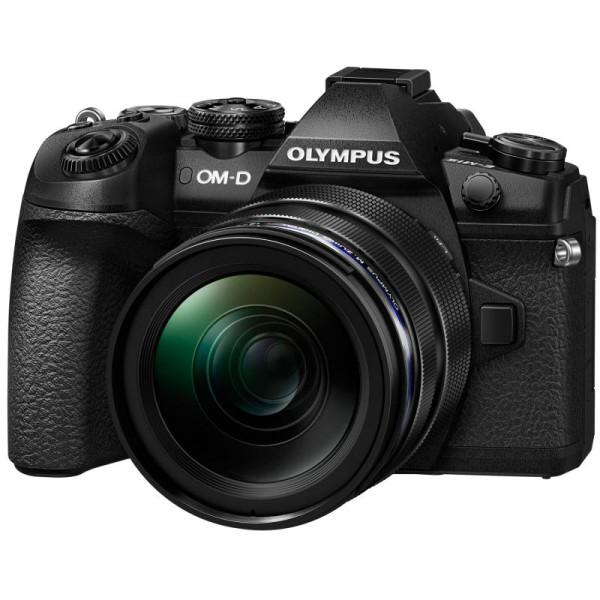 Olympus OM-D E-M1 Mark II Kit - Frontansicht