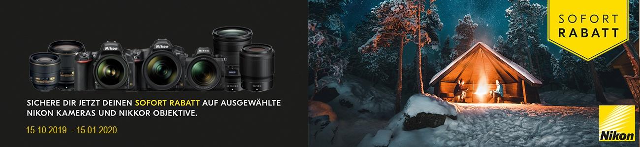 Nikon-Winter-Cashback-2019-11JsvYiLdjmc9z1